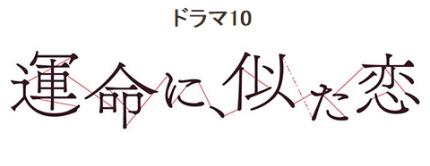 f:id:eiganoheya:20160923231510j:plain