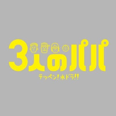 f:id:eiganoheya:20170427090854j:plain