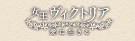 f:id:eiganoheya:20170821074753j:plain