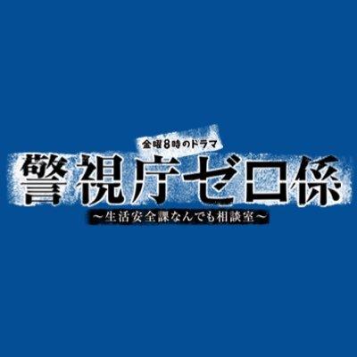 f:id:eiganoheya:20170915210656j:plain