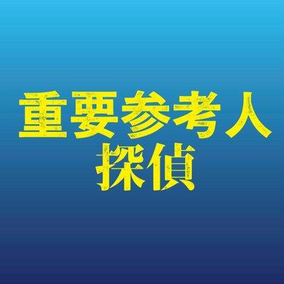 f:id:eiganoheya:20171111085547j:plain
