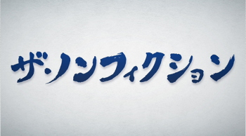 f:id:eiganoheya:20180211150219j:plain