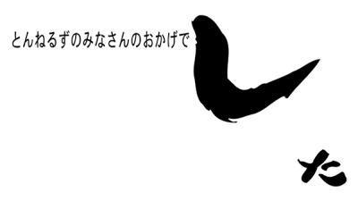 f:id:eiganoheya:20180301221527j:plain