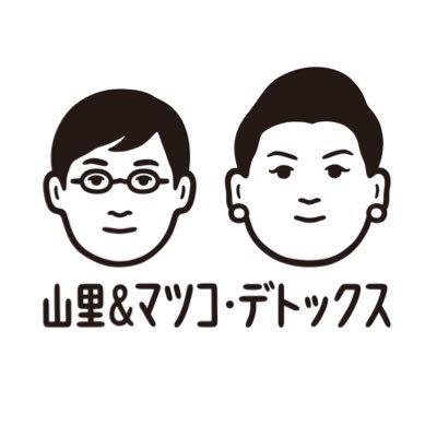 f:id:eiganoheya:20180425115849j:plain