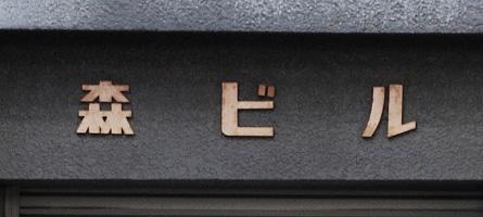 20121223235447
