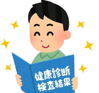 f:id:eight88hiro:20170110124424j:image