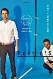 別冊ele-king ポストロック・バトルフィールド 「以後」と「音響」の文化誌~A Culture Book for Post'n'Sound (ele-king books)