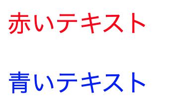 f:id:eightbeeeaaat:20210128005652p:plain