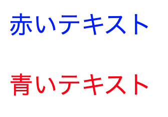 f:id:eightbeeeaaat:20210128005942p:plain