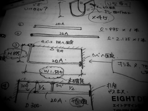 f:id:eightdesigner:20100618090804j:image