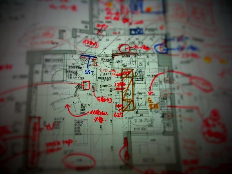 f:id:eightdesigner:20100730075055j:image