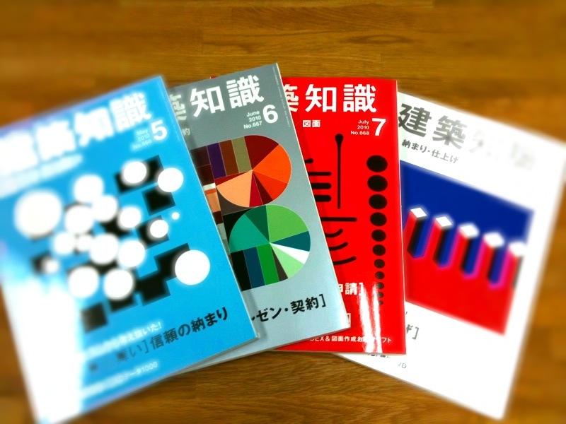 f:id:eightdesigner:20100819074406j:image