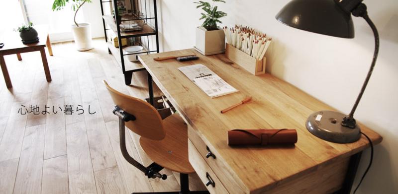 f:id:eightdesigner:20101025210127j:image