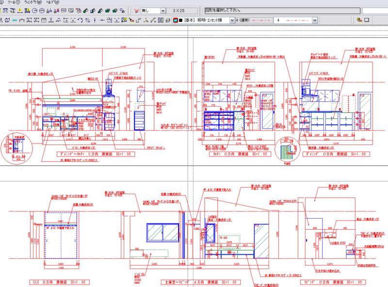 f:id:eightdesigner:20101217214739j:image