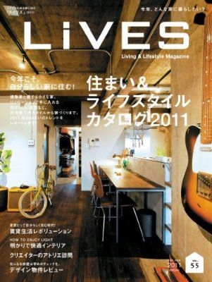 f:id:eightdesigner:20110111201312j:image