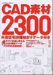 f:id:eightdesigner:20110307230512j:image