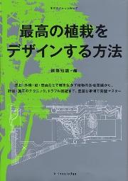 20110311235023