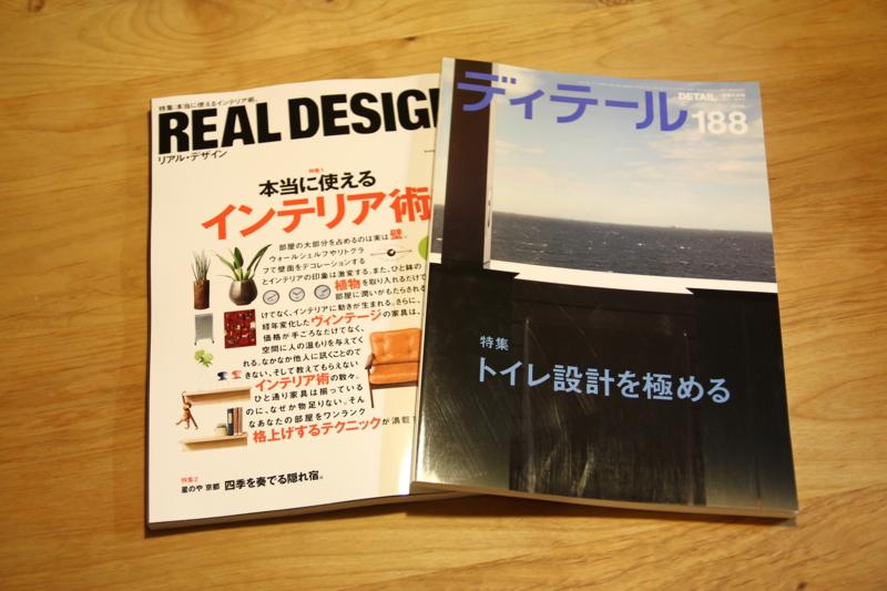 f:id:eightdesigner:20110420193829j:image