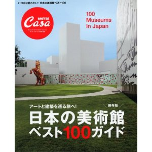 f:id:eightdesigner:20110430005937j:image