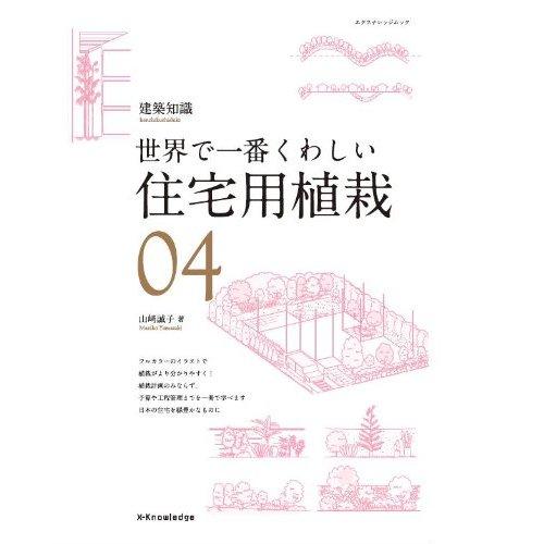 f:id:eightdesigner:20110615084302j:image