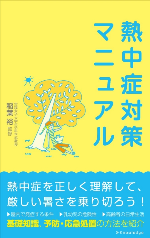 f:id:eightdesigner:20110706075109j:image