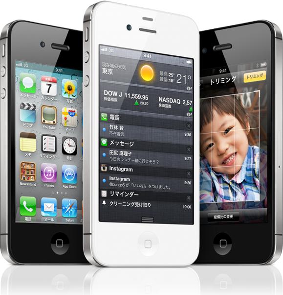f:id:eightdesigner:20111005133456j:image
