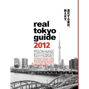 f:id:eightdesigner:20111029235840j:image