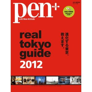 f:id:eightdesigner:20111029235841j:image