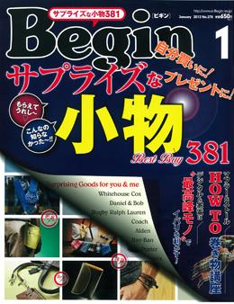 f:id:eightdesigner:20111122220624j:image