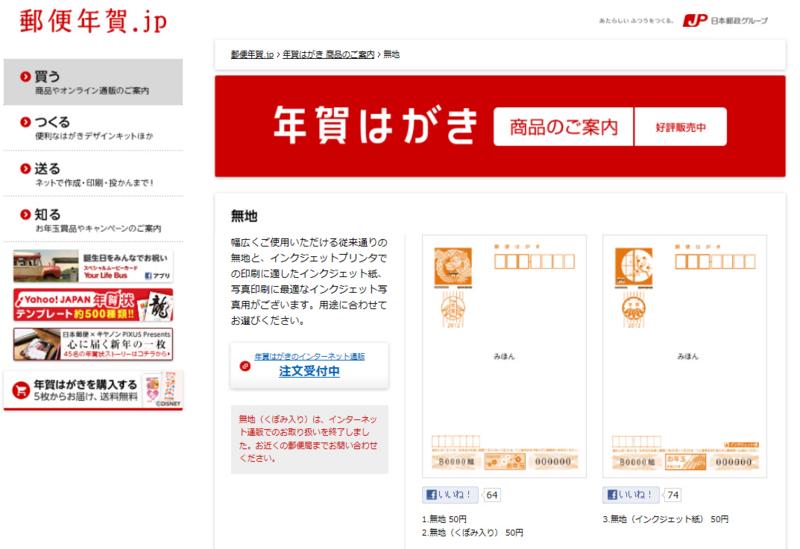 f:id:eightdesigner:20111211203001j:image