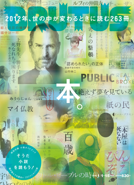 f:id:eightdesigner:20111218195915j:image