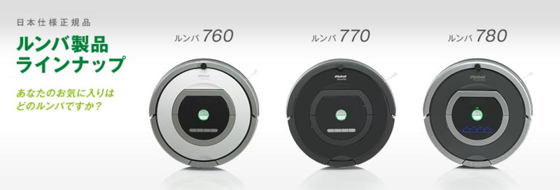 f:id:eightdesigner:20111220004137j:image