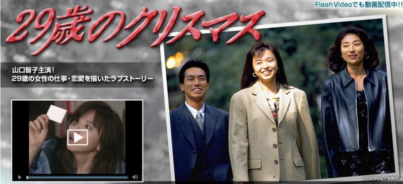 f:id:eightdesigner:20111220110746j:image