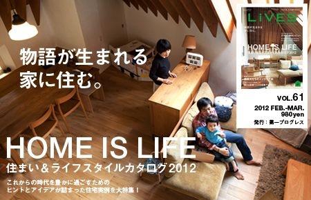 f:id:eightdesigner:20120113211722j:image