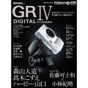 f:id:eightdesigner:20120128212353j:image