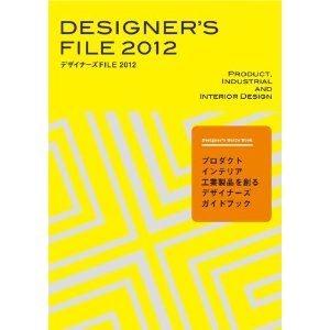 f:id:eightdesigner:20120221215209j:image