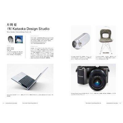 f:id:eightdesigner:20120221215216j:image