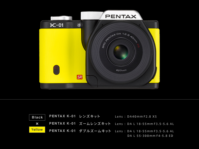 f:id:eightdesigner:20120226154734j:image