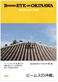 f:id:eightdesigner:20120305134649j:image