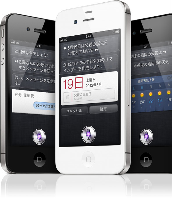 f:id:eightdesigner:20120308130637j:image