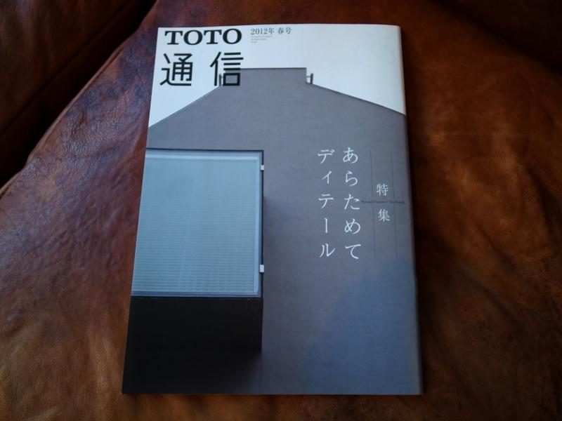 f:id:eightdesigner:20120412163710j:image