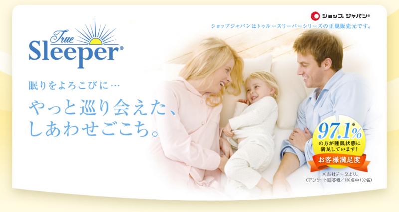f:id:eightdesigner:20120606025557j:image
