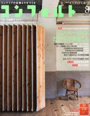 f:id:eightdesigner:20120704004538j:image