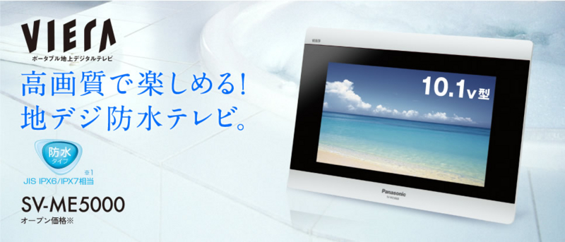 f:id:eightdesigner:20120711202449j:image