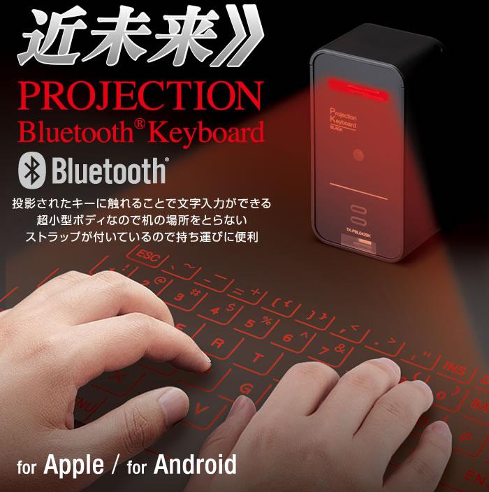 f:id:eightdesigner:20120803203021j:image