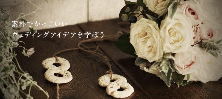f:id:eightdesigner:20120810183654j:image