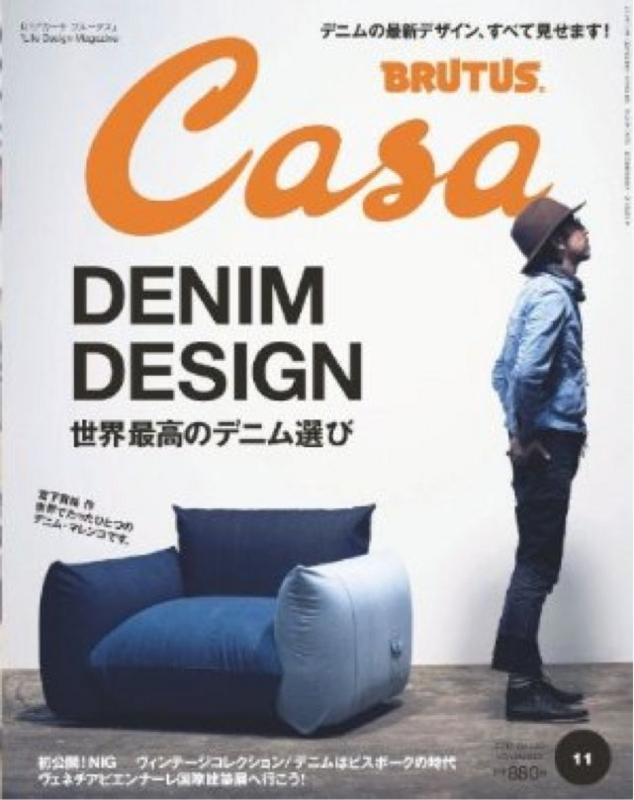 f:id:eightdesigner:20121006001139j:image