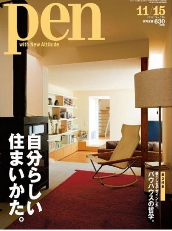 f:id:eightdesigner:20121026161707j:image