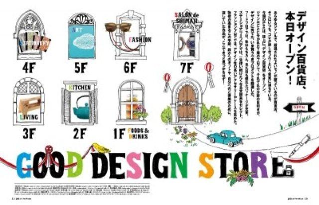 f:id:eightdesigner:20121201012047j:image