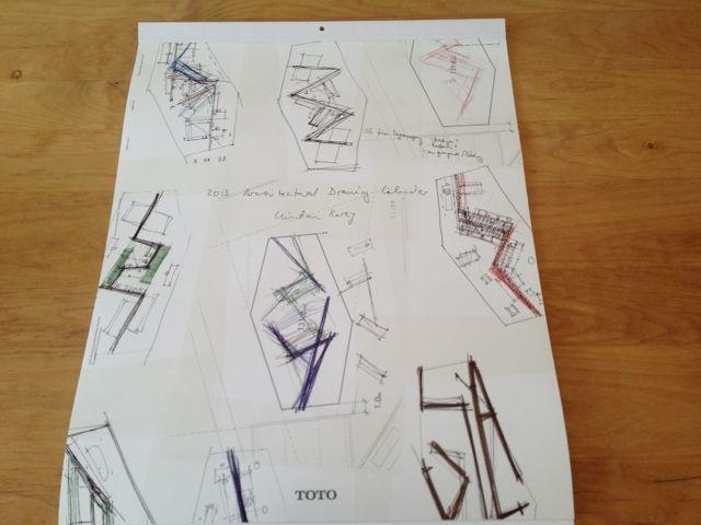 f:id:eightdesigner:20121201195213j:image
